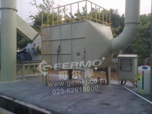 重庆废气处理厂家