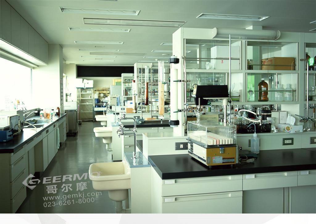 出入境检验实验室设计